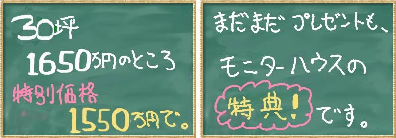 C-code4